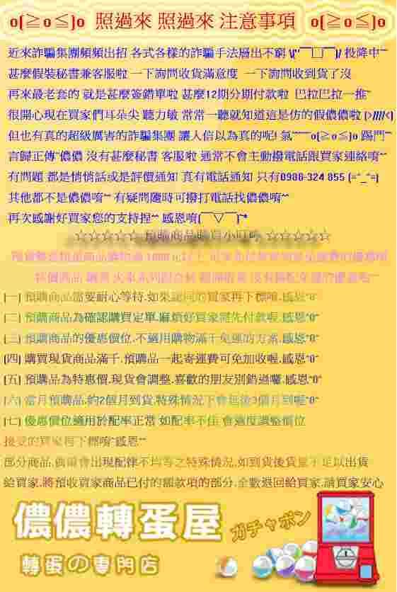 goods_pic2_8684705_20150520221027.jpg