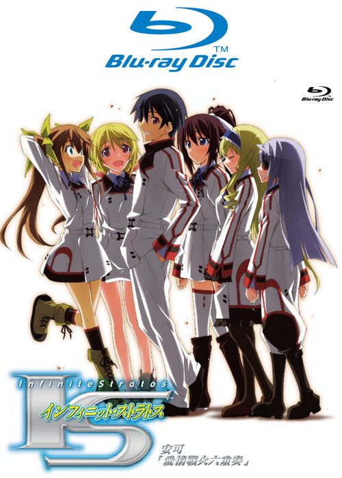 IS (Infinite Stratos) VOL.7 Blu-ray Disc(完)