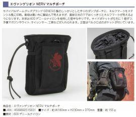 預約商品 7月 日空版 EVA 新世紀福音戰士 NERV 多功能腰包 隨身包 小物包