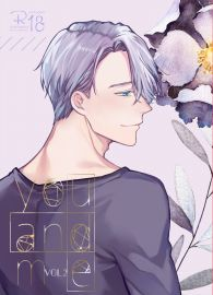 (響代購)(預約)同人誌 Yuri!!! on ICE tamika(mms) you and me vol.2 維克多x勝生勇利  040030649377