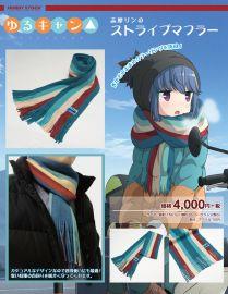 日空版 HobbyStock HS 搖曳露營 志摩凜的條紋圍巾