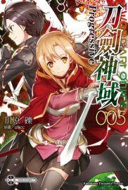 12月預購 角川 輕小說《Sword Art Online刀劍神域 Progressive (5)》
