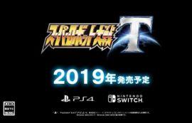 3/20發售預定附三大特典 PS4-超級機器人大戰T(亞中文版)亞版中文版