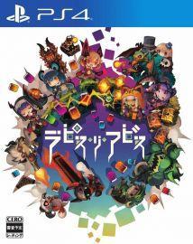 2/21發售預定 PS4-Lapis x Labyrinth 深淵狂獵(亞中文版)亞版中文版