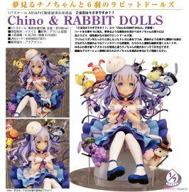 預約7月代理版 Easy Eight 請問您今天要來點兔子嗎? 智乃 & 兔子娃娃 0106