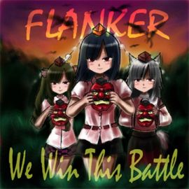 響代購/預約/同人音樂 東方Project FLANKER We Win This Battle m431089