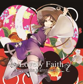 響代購/預約/同人音樂 東方Project 暁Records Lovely Faith -to the beginning 02- m33898