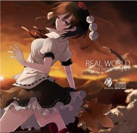 響代購/預約/同人音樂 東方Project 暁Records REAL WORLD -to the beginning 01- m32567
