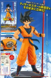 豪宅玩具》DRAGON BALL七龍珠超 20周年電影版 長棍悟空 孫悟空 如意棒 金箍棒 20週年 劇場版