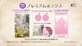 3/20發售預定 PS4-露露亞的鍊金工房 ~亞蘭德之鍊金術士 4~(亞中文特典版)亞版中文版 特典