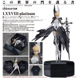 5月預購 代理版 GSC組裝模型 chitocerium LXXVIII-platinum 守護世界