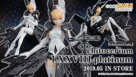 預約 5月 GSC chitocerium LXXVIII-platinum 組裝模型 0303