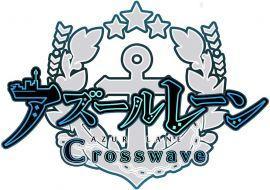 (四葉亭)2019年預定 PS4 碧藍航線 Crosswave 中文版