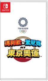 【我家遊樂器】2019年發售預定 NS-瑪利歐&索尼克 AT 東京奧運(亞中文版)亞版中文版 SWI