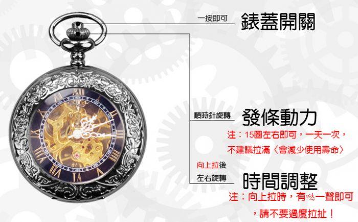 時 崎 狂 三 時計