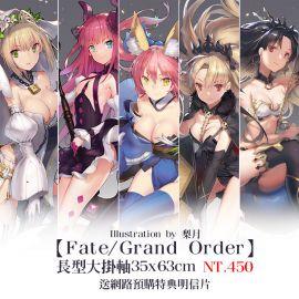【梨月】7月預購 Fate FGO 長型掛軸35x63cm 尼祿 伊莉莎白 玉藻前 伊絲塔 艾蕾修卡