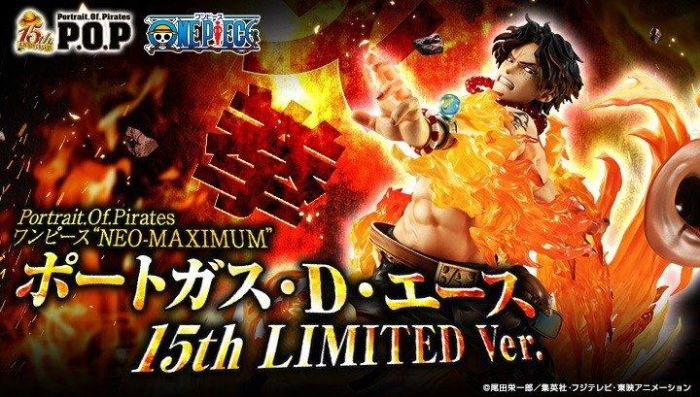 【怨念事務所】預約商品 11月(免訂金) 代理版 MH限定 海賊王 POP SA-MAXIMUM 火拳 艾斯 15th