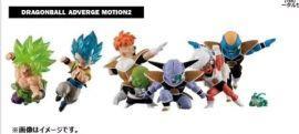 預約 9月 代理 盒玩 七龍珠 ADVERGE MOTION2 套組7入  超商付款免訂金
