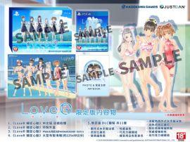 預購秋季發售 中文版 限定版 附預購特典 PS4 LoveR 捕捉心動 亞版 中文限定版