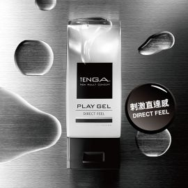 【現貨】【TENGA 】《【H18】PLAY GEL 玩趣潤滑液 DIRECT FEEL(水感黑)》