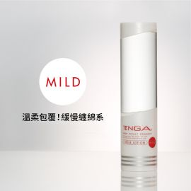 【預購】【TENGA】《【H18】HOLE LOTION 潤滑液 MILD(白)》