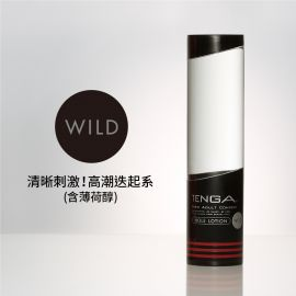 【現貨】【TENGA】《【H18】HOLE LOTION 潤滑液 WILD(黑)》