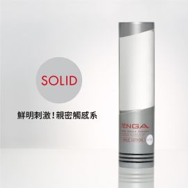 【現貨】【TENGA】《【H18】HOLE LOTION 潤滑液 SOLID(銀)》