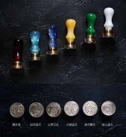 KAKITONO|9月新品預售|全套六款|魔道祖師:家族火漆印章|官方正版周邊|墨香銅臭|魏無羨、藍