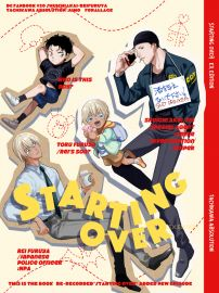 訂購 代購屋 同人誌 名偵探柯南 STARTING OVER EX  aimo  Tachikawa absolution  赤井秀一×安室透 040030765595 虎之穴 melonbooks 駿河屋 CQ WEB kbooks 19/08/10