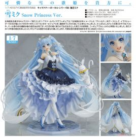 【怨念事務所】預約商品 21年3月(免訂金) 代理版 GSC 雪初音 MIKU Snow Princess Ver 1117