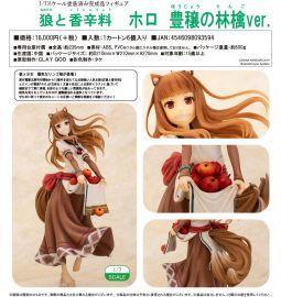 代理版 chara-ani 狼與辛香料 赫蘿 豐穰的蘋果Ver 1/7 完成品 1201