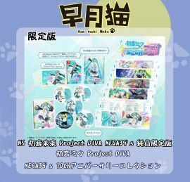 【早月貓】■2月13日預定■ Switch NS 初音未來 Project DIVA MEGA39'