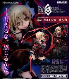3月(免訂金) 日空版 AOSHIMA Fate FGO 謎之女主角X Alter 1/7 0105