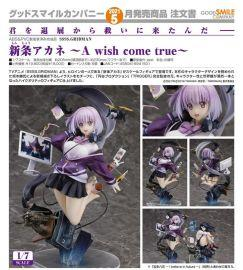 【大翰先生】21年5月預購 代理版 GSC 電光超人 新條茜 A wish come true PVC 1/7 0208