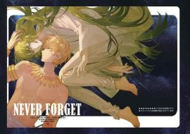 日版同人本代購/Fate/FGO『NEVER FORGET』040030813911