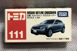 《GTS》TOMICA 多美小汽車 NO111 Nissan Skyline Crossover貨號33402