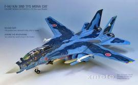 【魔玩達人】Calibre Wings 1/72 CA72DC01 F-14J 改Mona Cat 日本空自隊 【預購】