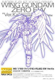 11月預購 組裝模型 MG 1/100 飛翼鋼彈零式 EW 天使鋼彈 Ver. Ka