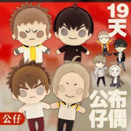 KAKITONO|7月新品預售|19天Q版玩偶娃娃吊飾|全套贈名信片套組|展正希、見一、賀天、莫關山