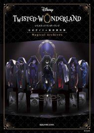 9月預購 迪士尼 扭曲仙境 公式 Guide+設定資料集 Magical Archives,預計7/