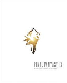 (四葉亭)預約9月 FINAL FANTASY IX ORIGINAL SOUNDTRACK REVIVAL DISC 附BD原聲帶