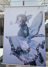 【胡蝶忍】50x70cm布掛軸