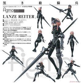 代理版 Figma FALSLANDER LANZE REITER 暗黑槍騎兵 0920