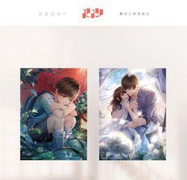 KAKITONO|11月新品預售|白起2020生日系列|PVC海報+海報桶|戀與製作人|疊紙官方正版