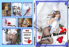 [Mu's 同人COS代購] [Ridiculous] Fanny Banny 4