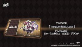 【B.W.Teahouse】遊戲王 龍女僕 同人桌墊/桌布/牌墊/卡墊 feat.ABuLae 阿布