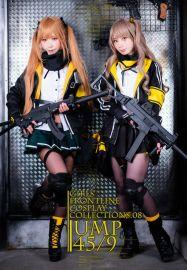 [Mu's 同人COS代購] [anabooth] [ROM]Girls' Frontline Cosplay Collections.08  UMP45/9