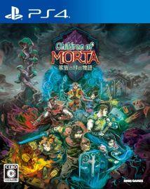 【FN】預約 12月 日版【Amazon限定】Children of Morta