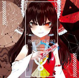 [Mu's 同人音樂代購] [餅屋/ikaruga_nex/Hi-Fu/orinetone (dat file records)] ANOMALOUS:03 -TO-HO Drum and Bass Package- (東方Project)
