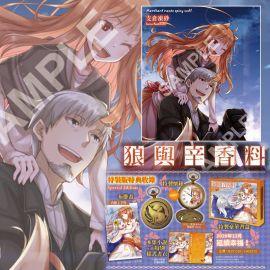 【免運】★12月預購 角川 輕小說《狼與辛香料 (22) Spring Log V 特裝版》 附贈:
